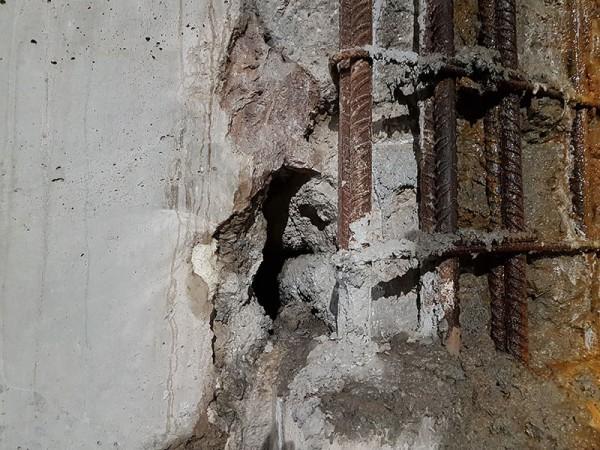Nieszczelny beton